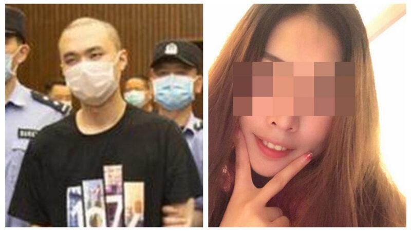 「上海殺妻焚屍案」宣判 凶手被判死刑