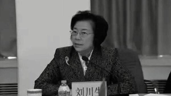 今年第14隻「老虎」 北師大原書記劉川生投案自首