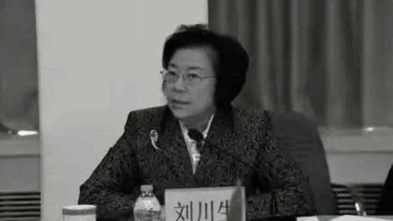 """今年第14只""""老虎"""" 北师大原书记刘川生投案自首"""