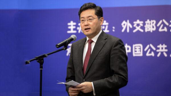 楊威:秦剛談中美關係暗示閉關鎖國?