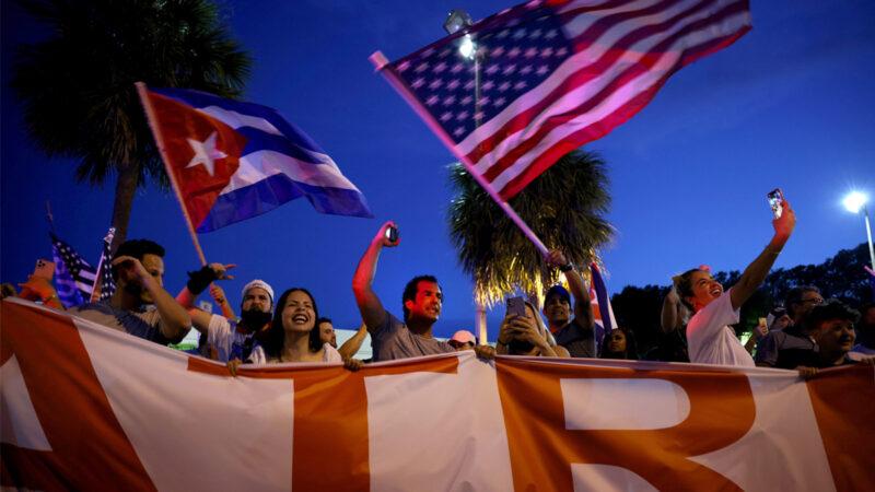 古巴人高呼自由反共產極權 美多位政要回應