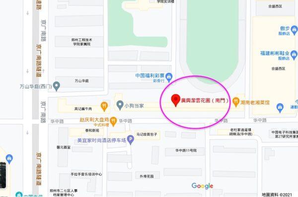 患者所在的廣興潔雲花園小區。(Google 地圖)