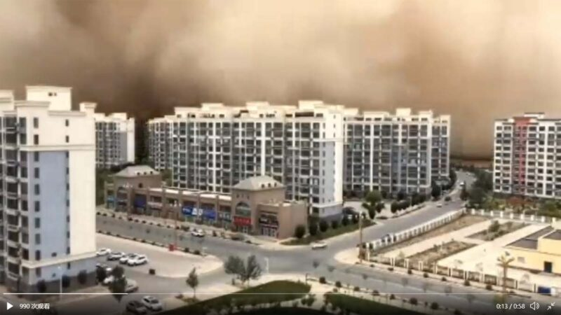 敦煌百米高沙尘暴瞬间吞没城市 恐怖视频热传