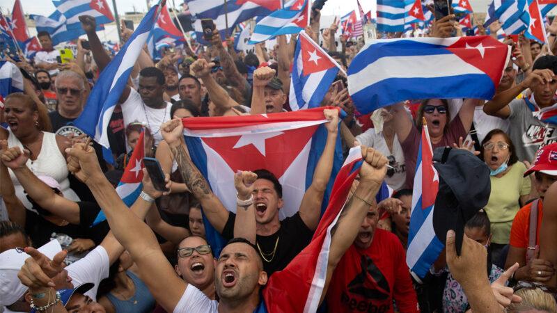 传古巴5千抗议者被捕 美国人吁拜登采取军事行动
