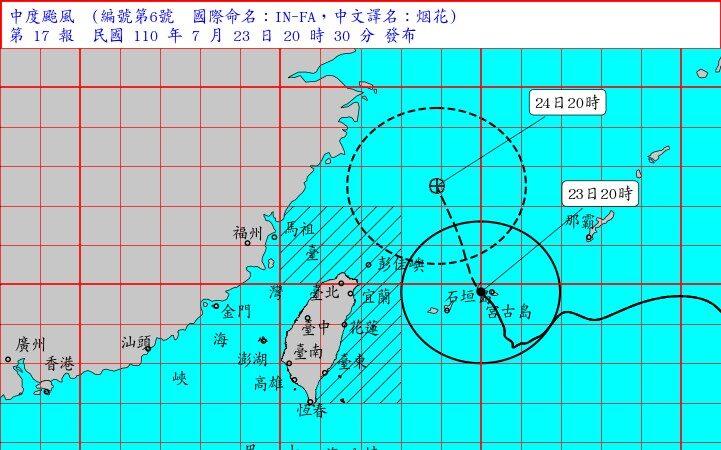 烟花掃過台灣帶來雨勢 直撲長江口 上海壓力大