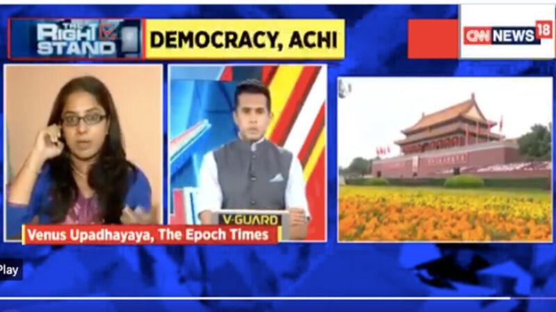 中共百年黨慶 印度主要媒體報中國退黨運動