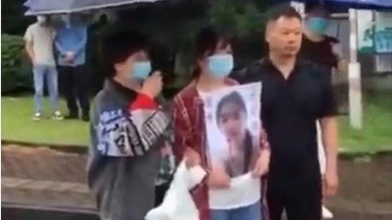 宁波女大生遭黑人外教杀害 校方仅退回学费