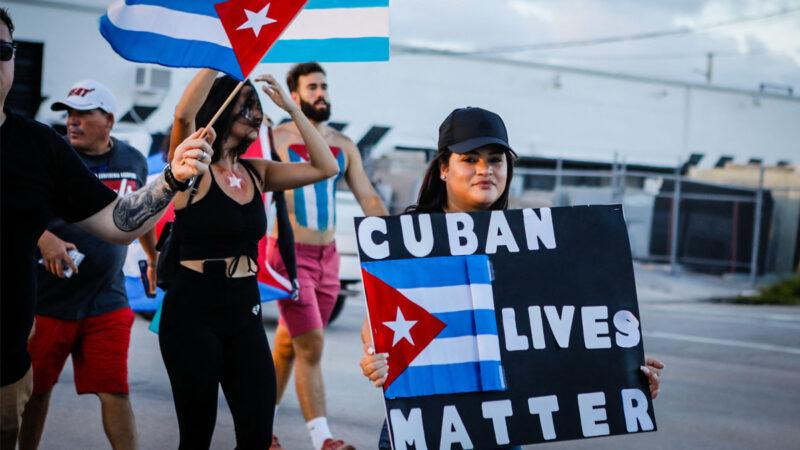 艺术家批BLM:所有黑人命都重要 除古巴黑人