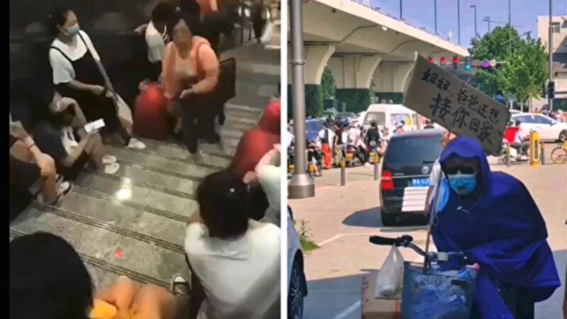 拍攝鄭州地鐵鮮花哀悼 財新記者一度被警方帶走