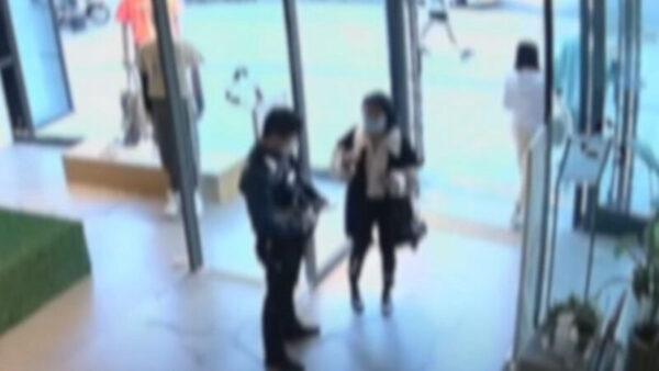 比利時大使中國籍妻子又惹麻煩 與韓國清潔工衝突
