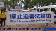 巴黎七一街头酷刑展 路人支持法轮功
