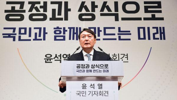 批评韩国总统候选人 中共驻韩大使遭严厉警告