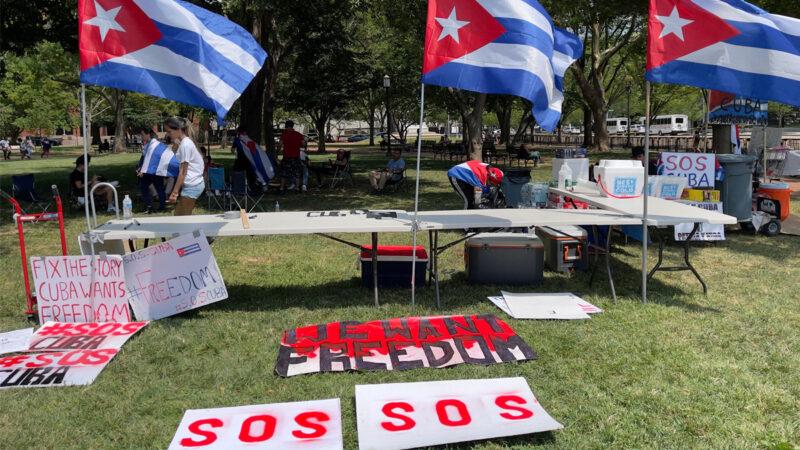 古巴人推出新App  助组织反共产极权活动