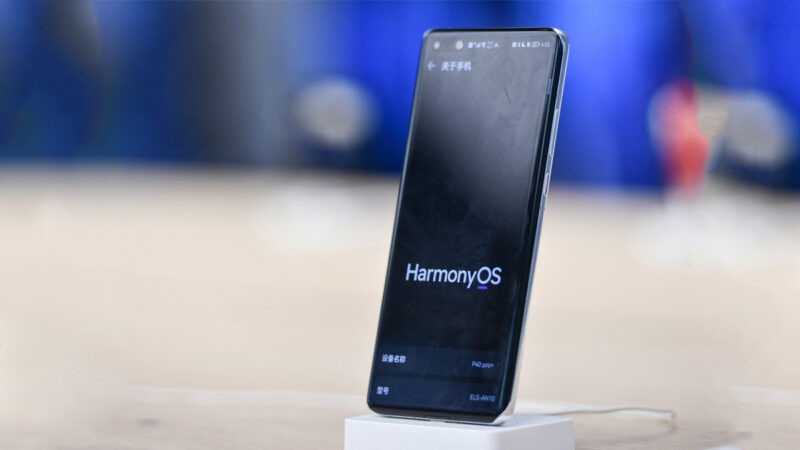 美國制裁加芯片短缺 華為手機新品無5G