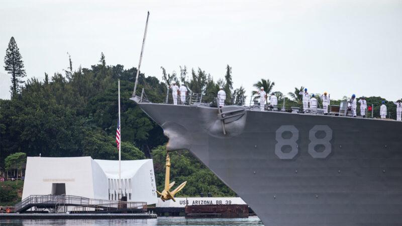 日本副防衛大臣提醒美國:提防夏威夷遭突襲