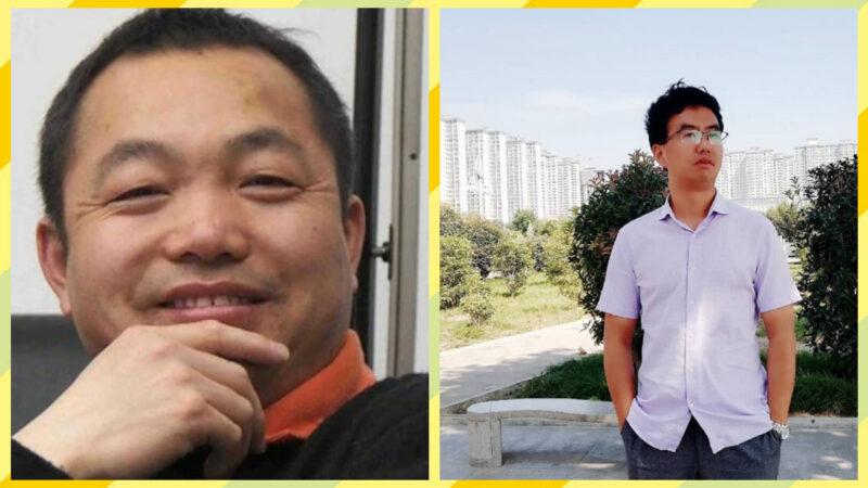 常瑋平、丁家喜獲中國人權律師獎