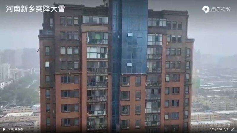 六月雪再现 河南新乡党庆前夕雪花纷飞(视频)
