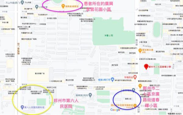 圖為患者所在的廣興潔雲花園小區(上)及鄭州市第六人民醫院(左下)和春暉小區(右下)的位置。(Google 地圖)