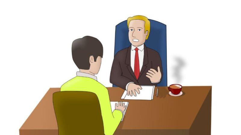第一印象很重要  CEO:面試有7個忌諱