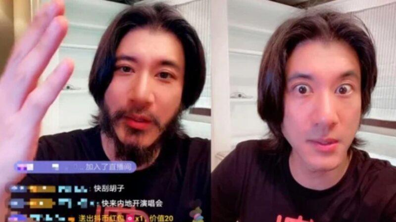 王力宏「直播刮鬍秀」1小時進帳2500萬