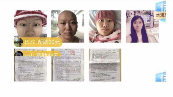 罵方方成名 女自乾五患癌自稱被殘酷現實錘醒