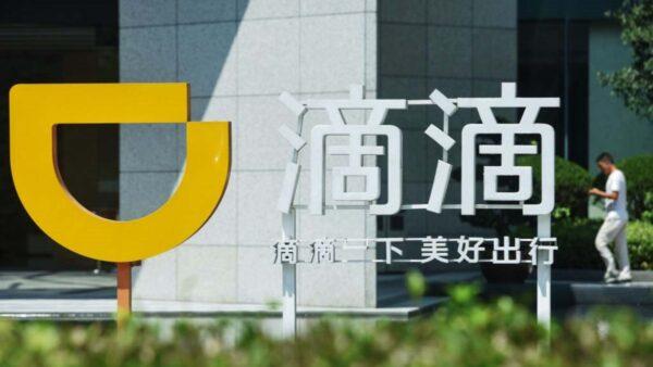 業內人士:內外夾擊下 中國互聯網企業陷入絕境
