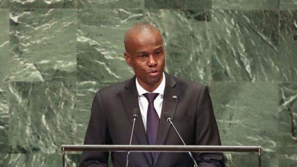 主謀浮出水面?海地總統刺殺案重重疑點未解