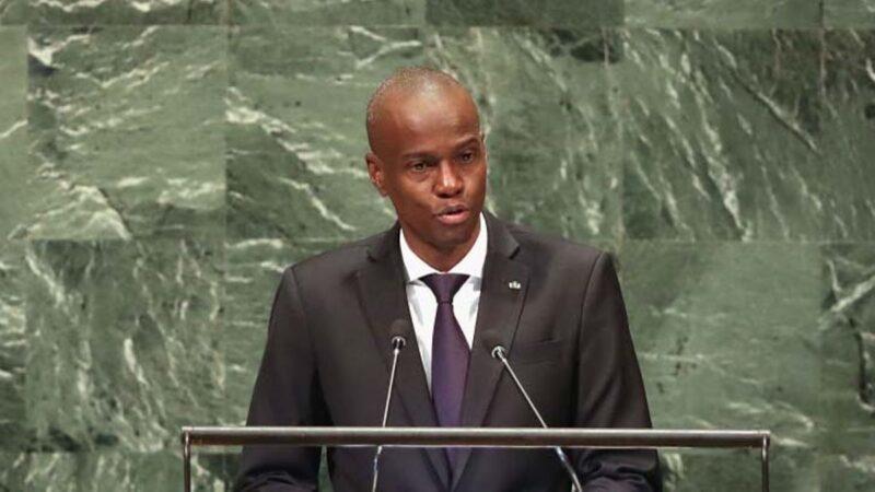 主谋浮出水面?海地总统刺杀案重重疑点未解