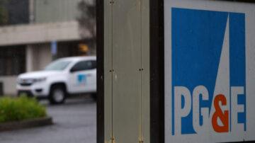 PG&E调升能源费率 $36亿收入将应对野火