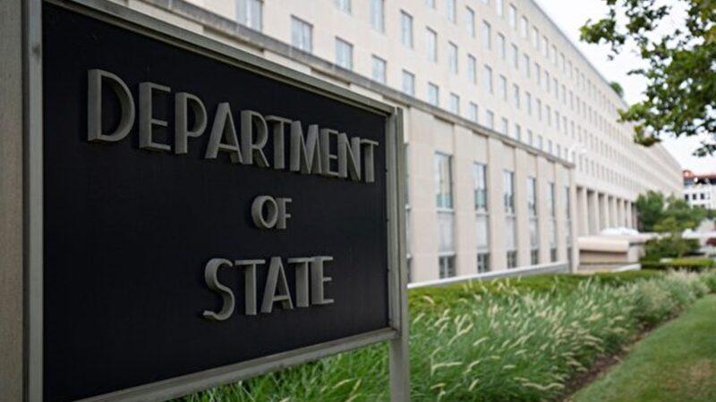 俄地方法院限制法轮功 美国务院发声明关注