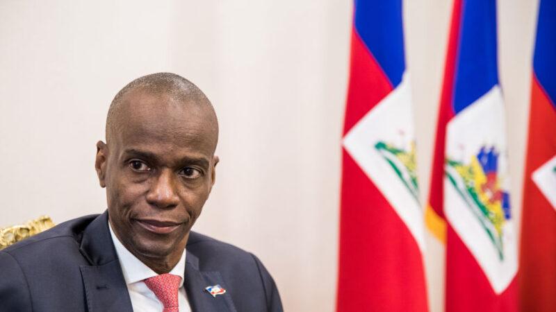 海地總統遇暗殺身亡 第一夫人遭槍傷
