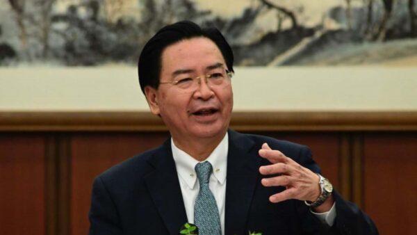 台湾宣布在立陶宛设立代表处  美表态支持