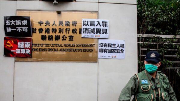 路透:美将制裁7名中共官员