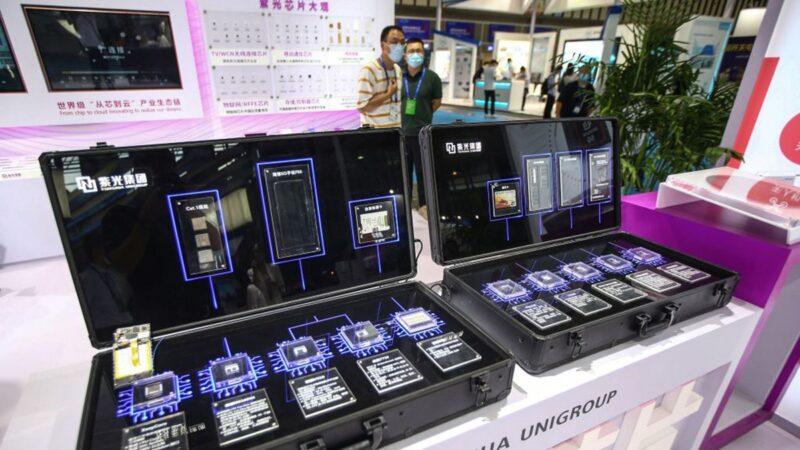 中国科技业界震撼弹 紫光集团被逼破产重整