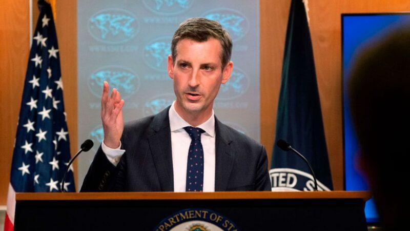 美國國務院:將繼續追究中共和香港政府