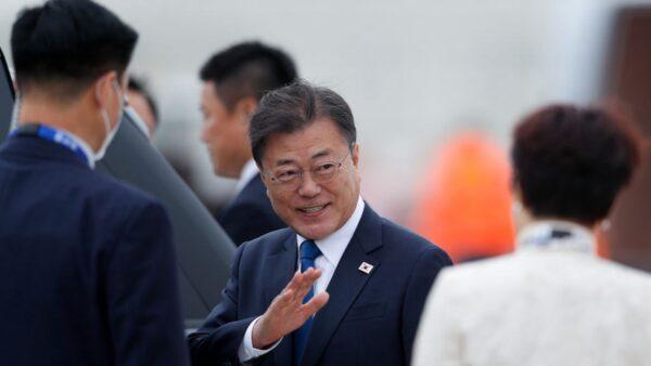 文在寅取消日韩峰会 青瓦台未透露原因
