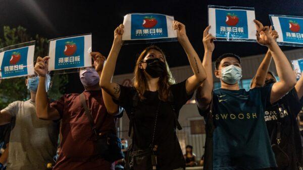 21国声援香港苹果日报:港版国安法打压新闻业