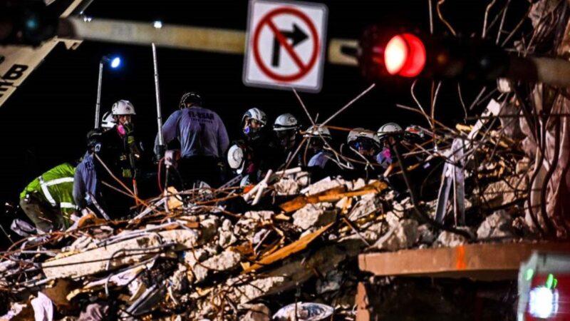 风暴致迈阿密塌楼暂停搜救 残余楼体将拆除