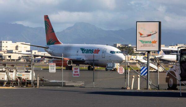 發動機失靈 波音737迫降夏威夷海面 2機師重傷