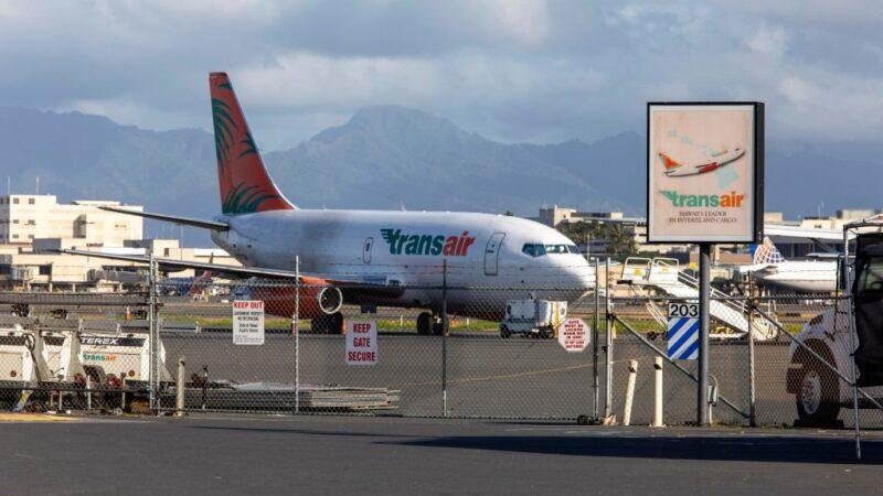 发动机失灵 波音737迫降夏威夷海面 2机师重伤