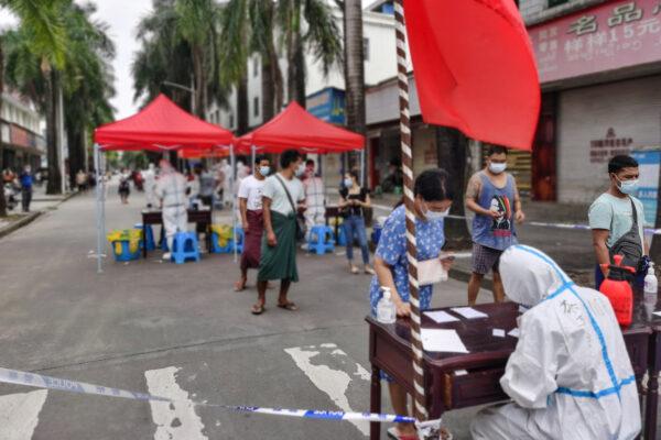 中國雲南疫情延燒 隴川封城 章鳳城區全員隔離