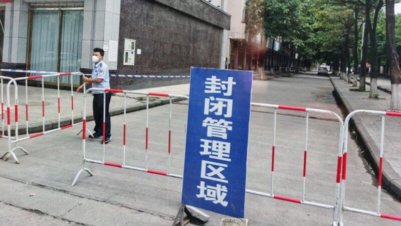 中國雲南疫情升溫 瑞麗再度封城