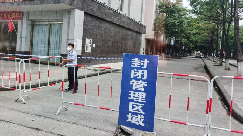 钟原:云南疫情只能在党庆之后公布