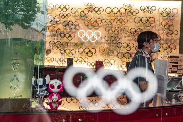 東京第4度緊急事態延至8月22日 涵蓋東奧賽期