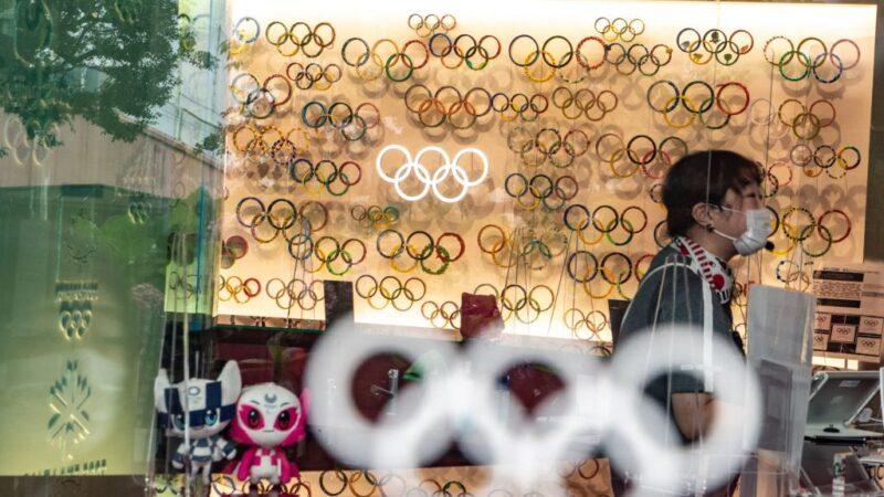 东京第4度紧急事态延至8月22日 涵盖东奥赛期