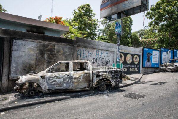 暗杀海地总统 传有嫌犯曾为美缉毒局和FBI线人