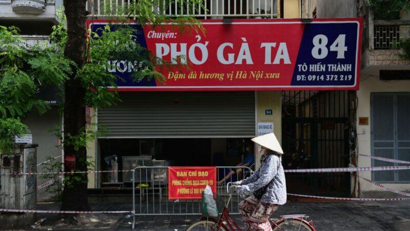 越南單日新增近6千確診 19省市祭行動限制