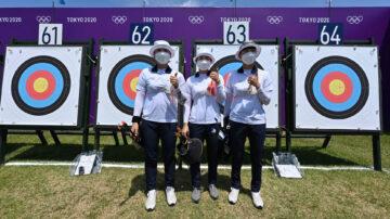 奧運首日傳捷報 韓國女子射箭破世界紀錄
