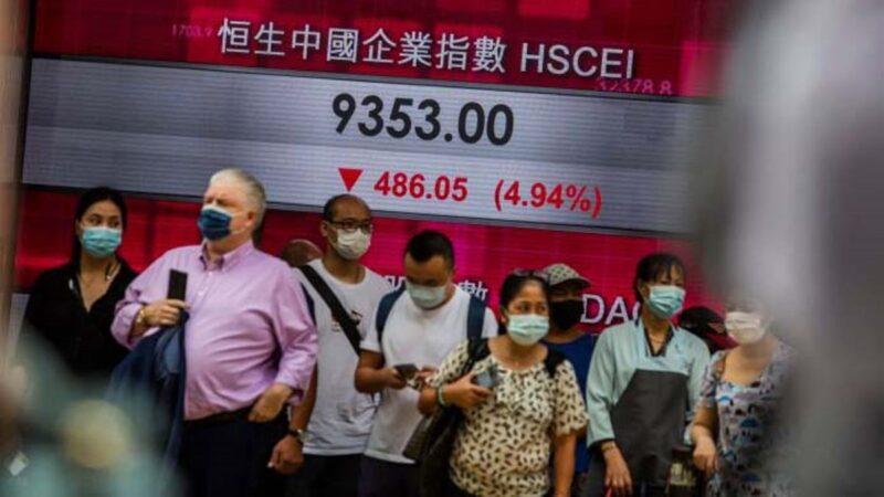 中共政策致中资股遭大规模抛售 港股连两日暴跌