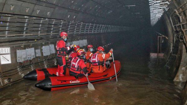 鄭州地鐵遇難者增至14人 名單公布